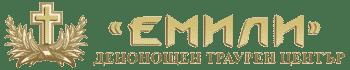 ЕМИЛИ